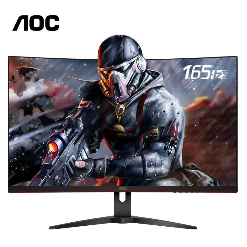 AOC C32G2E 32英寸曲屏165HZ電腦游戲電競游戲吃雞電腦液晶顯示屏