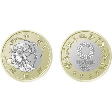 現貨 東京奧運會 紀念品 限量 周邊 雷神日本2020年東京奧運會殘奧會紀念幣一二三四組奧運流通紀念幣 24H速發