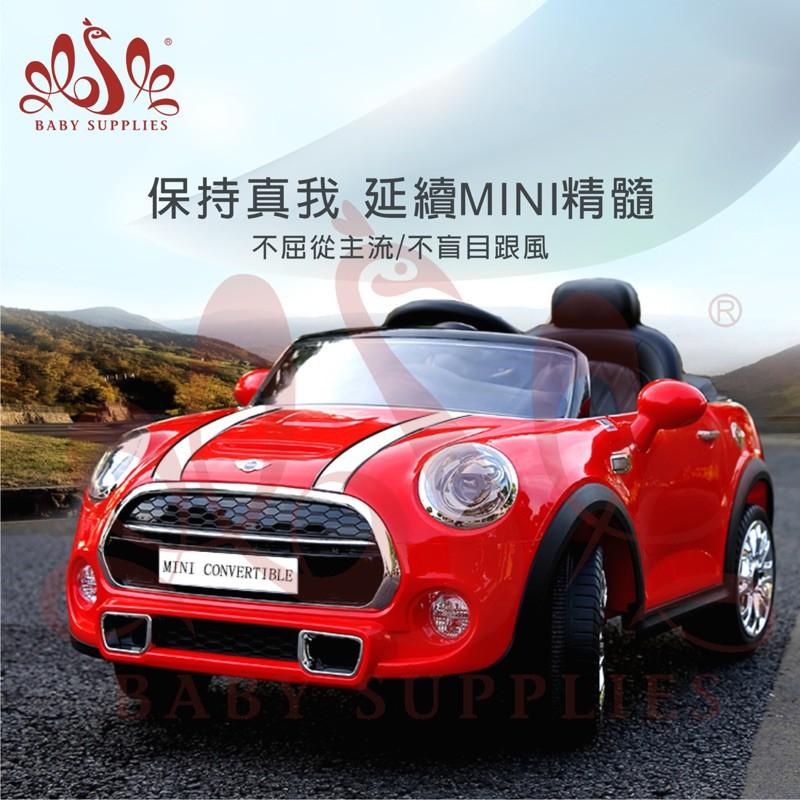Mini cabrio 授權 兒童電動車 雙開門 F57 智樂堡 656R 可遙控/自駕 mini cooper