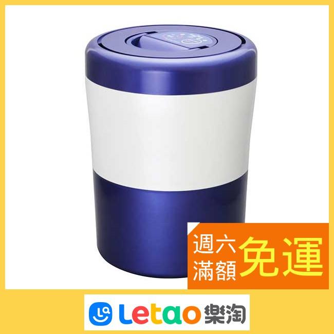 島產業 PCL-33 家庭用廚餘處理機 1.3L 靜音 除臭 1~3人用 廚餘處理機 日本代購