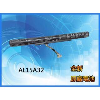 原廠筆記本電池適用於ACER宏基Aspire V3-574G E5-473G E5系列AL15A32 桃園市