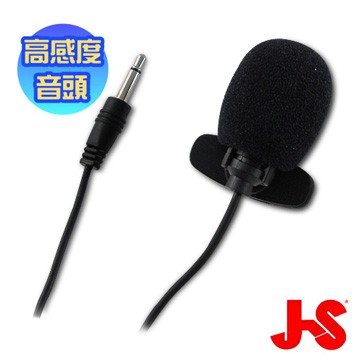 JS MAC024 領夾麥克風 / SKMJMAC024