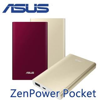 ( 大尾3C ) ASUS ZenPower Pocket 行動電源 (金色) 嘉義縣
