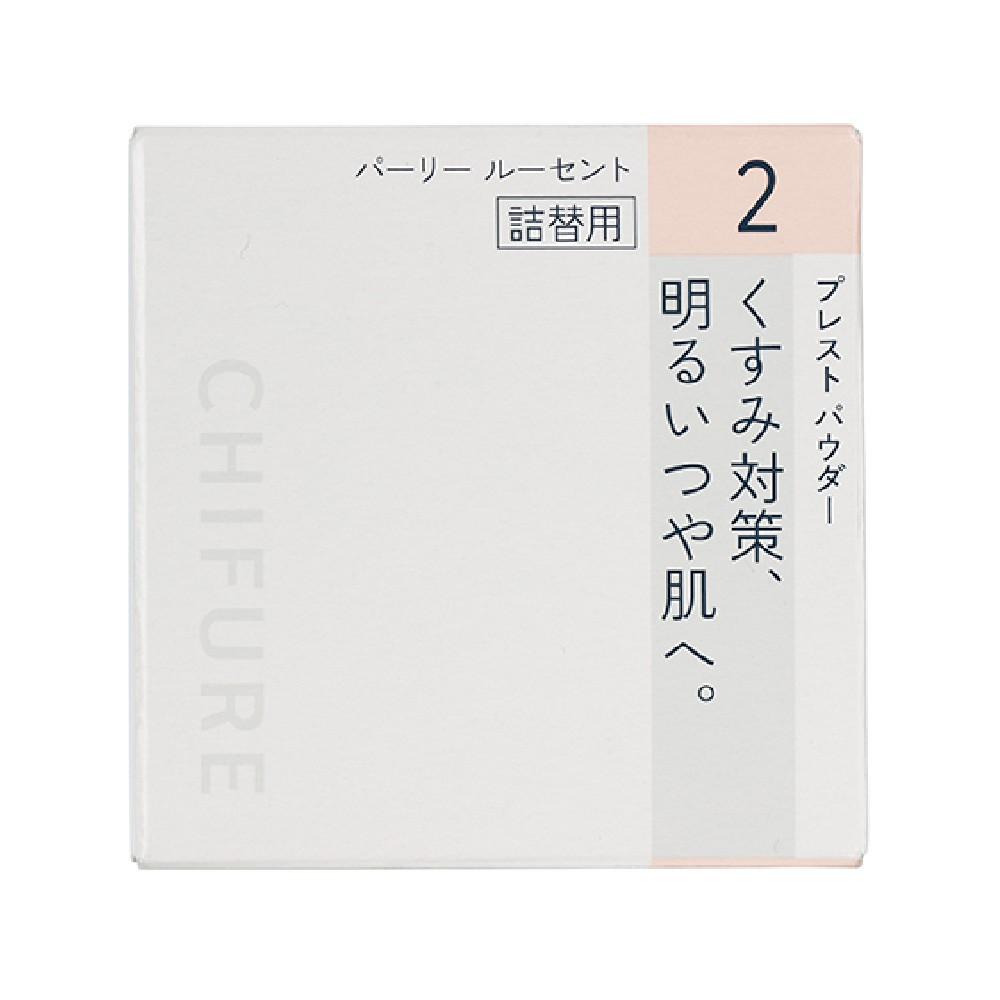 CHIFURE 蜜粉餅補充芯 2珠光【康是美】