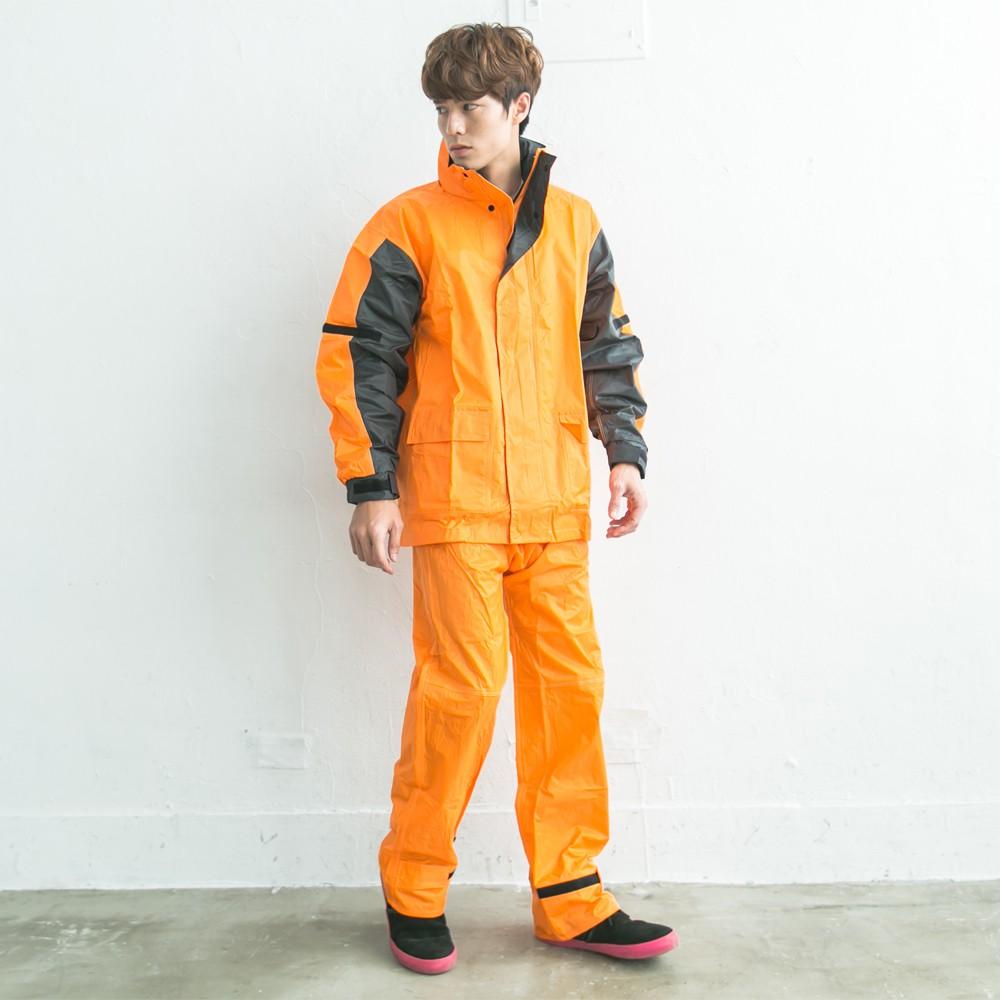 BrightDay勁馳兩件式風雨衣-桔/灰
