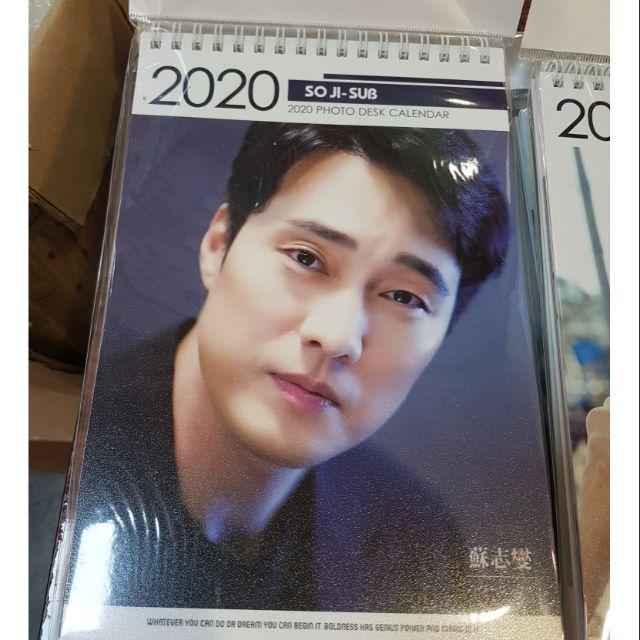 [社長大人]最後降價囉100~蘇志燮 韓國2021寫真桌曆 年曆