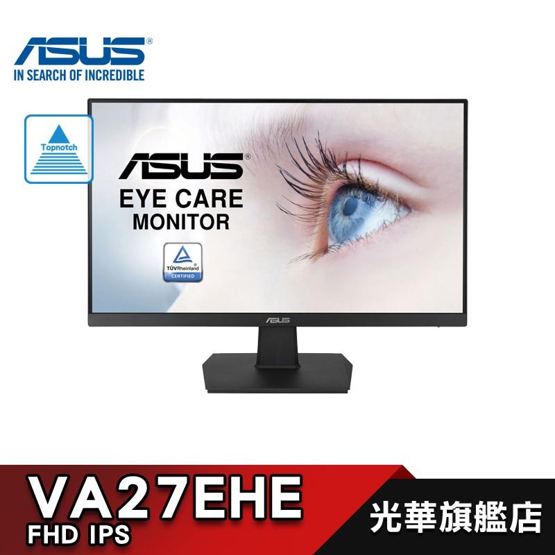 ASUS VA27EHE 27吋 電腦螢幕 顯示器【免運】華碩 75Hz FreeSync GamePlus 可壁掛