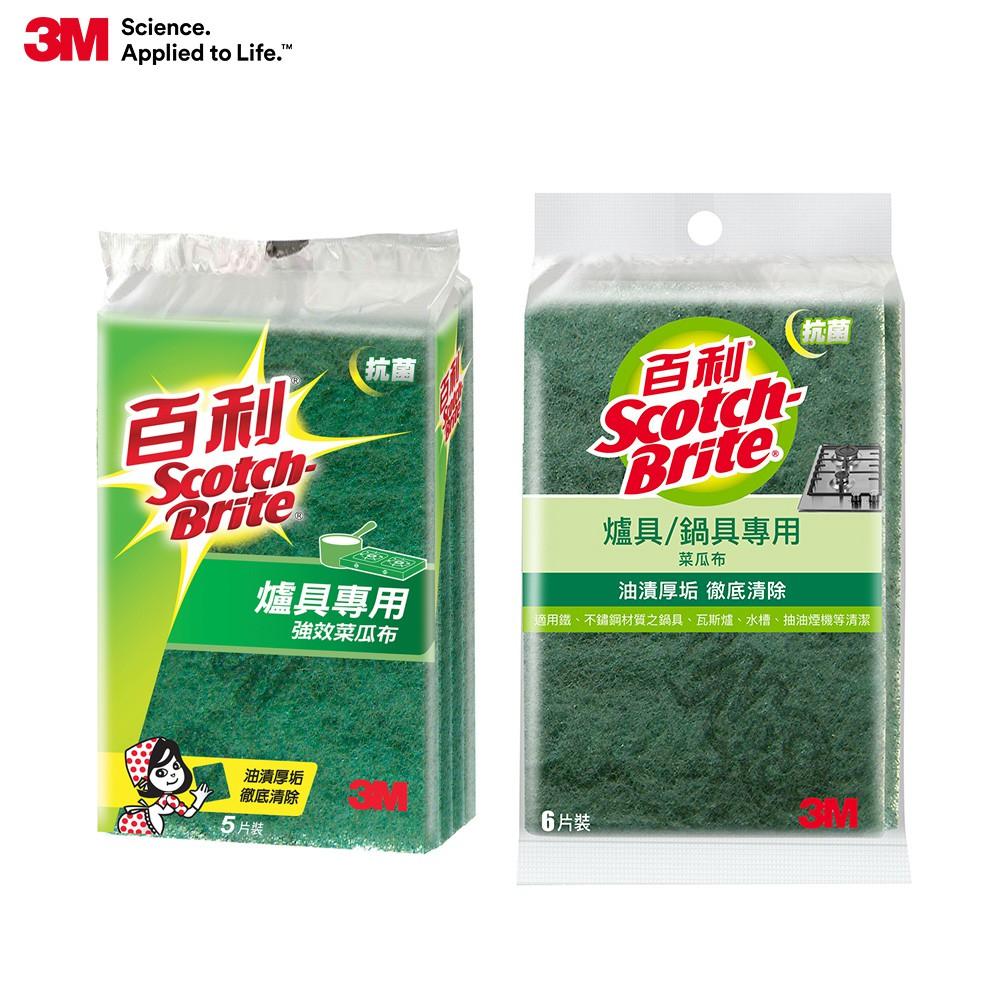 3M 百利 抗菌爐具專用強效菜瓜布-(2款可選)