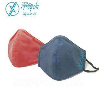 (吉子舖子) 淨對流Xpure 兒童口罩【3D布織口罩】可水洗200次抗pm2.5霧霾100% 新北市