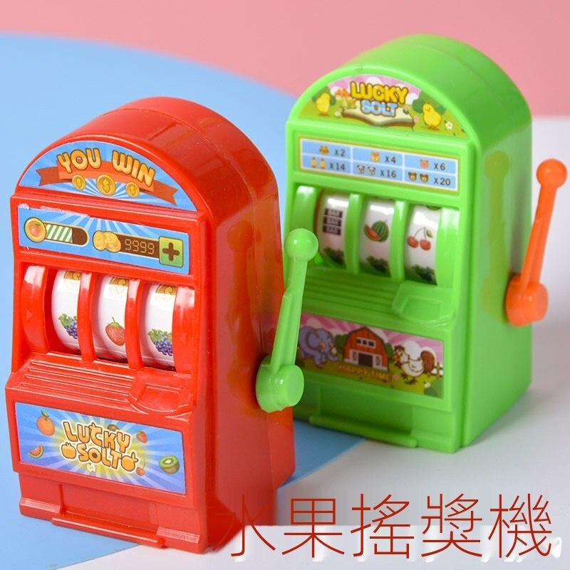 Pure world❤現貨   新款兒童搖獎機玩具 搖搖樂新奇特幼兒園貨源熱賣中獎機玩具 D18Y