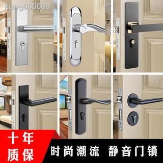 現貨 ™❅靜音黑色門鎖臥室房門實木門家用室內門把手通用型內門鎖門的鎖子
