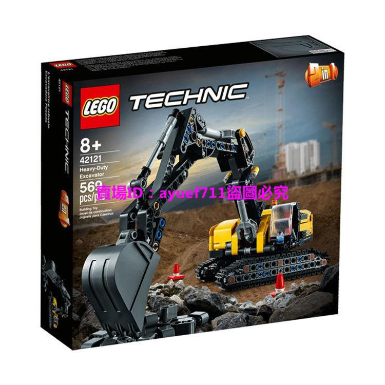 兒童玩具 樂高LEGO樂高 機械組42121重型挖掘機模型益智拼插積木玩具  男孩禮物