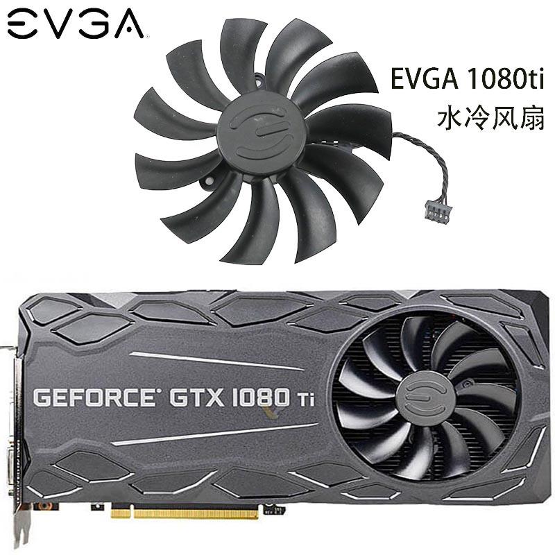 【嚴選品質】原裝EVGA GeForce GTX 1080 Ti1 FTW3 顯卡水冷風扇 PLD10015B12H品質