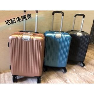 ‼️限量特價‼️ABS拉絲紋高質感行李箱 萬向飛機輪 20吋、25吋、29吋 玫瑰金、冰藍、灰色、黑色 賣家宅配免運費 新北市
