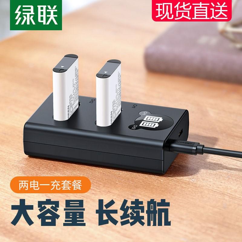 ㊣新-綠聯 相機電池NP-BX1充電器套裝適用索尼SONY黑卡RX100 M7G RX1R8015