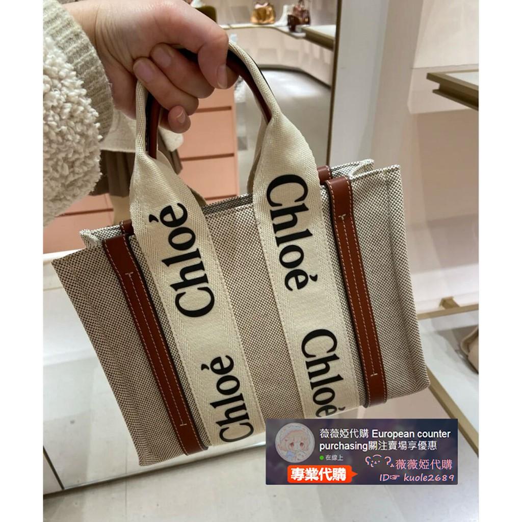 薇薇婭代購 Chloe(蔻依) 爆款 字母 Woody Tote Bag 帆布 購物包 托特包 小號 中號 黑色 棕色