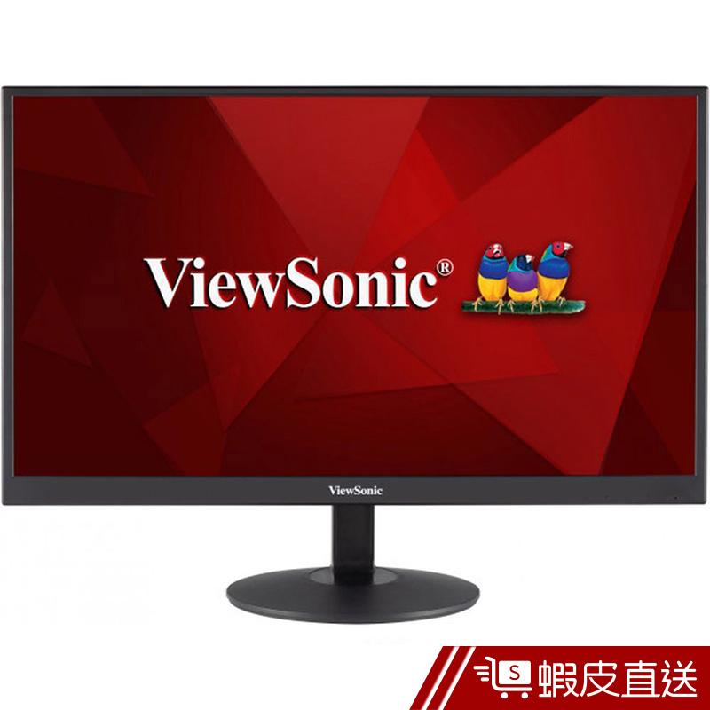 ViewSonic優派 VA2403-MH 24吋 LED液晶螢幕 電腦螢幕 液晶顯示器  滿額92折 蝦皮直送