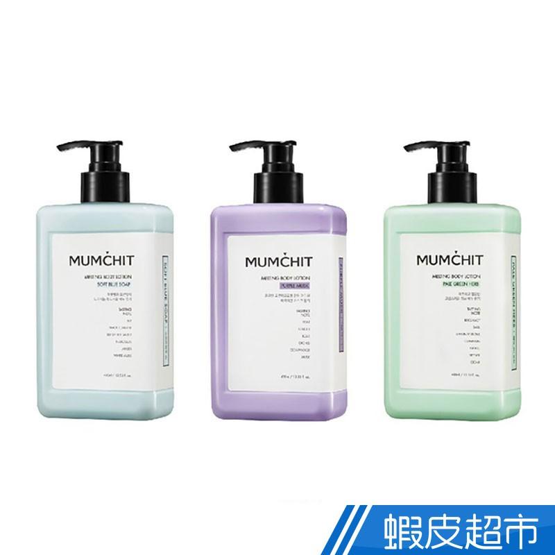 MUMCHIT 默契香氛身體乳液400ml 保濕/滋潤/香氛/韓國原裝
