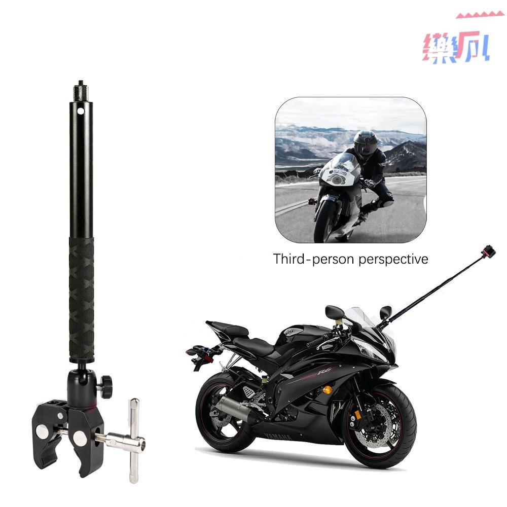[現貨]適用於 Gopro Dji Insta360 One R One X2 隱形自拍桿配件的第三人透視摩托車鋁製支架