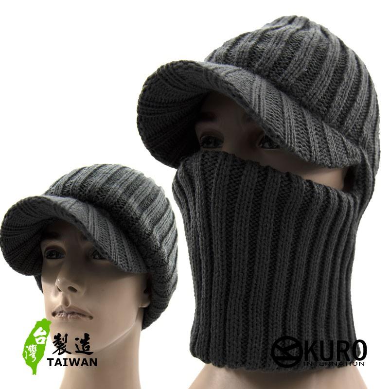 KURO-SHOP秋冬新品- 深灰色 三用途 雙層 保暖內裡 帽沿針織帽 脖圍