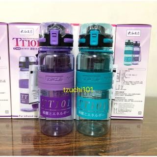 ✨現貨✨太和工房 負離子元素運動水壺 限定版 TT-650  650ML TT101系列 高雄市