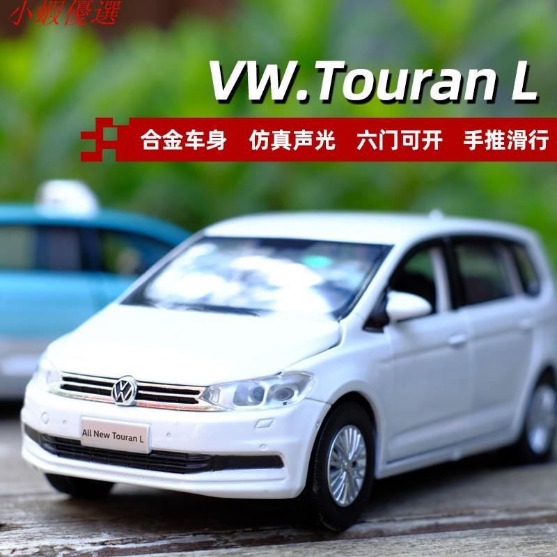 🔥現貨免運🔥正版Volkswagen Touran L 金汽車模型1:32迴力聲光模型車男孩兒童警車