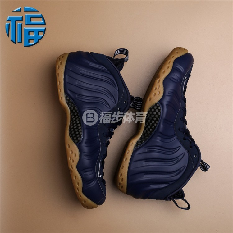 Nike Air Foamposite OneCopperRelease Reminder ...