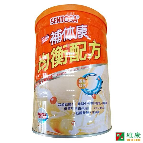 三多 補体康(補體康)均衡配方 865g/罐 維康 三多士限時促銷