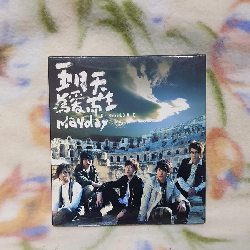 五月天cd=為愛而生(有外紙盒,附演唱會門票,及DM)