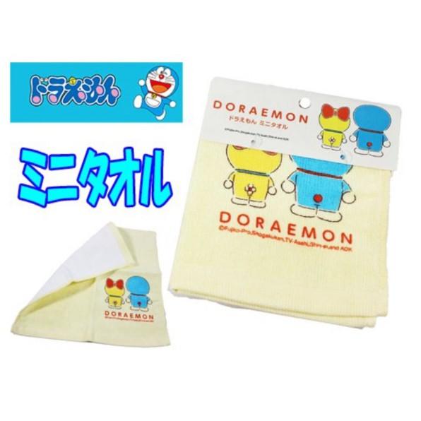 現貨 日本商品 Doraemon50週年 哆啦A夢手帕 方巾 小叮噹童巾 哆啦A夢毛巾 小叮噹毛巾 幼兒必備