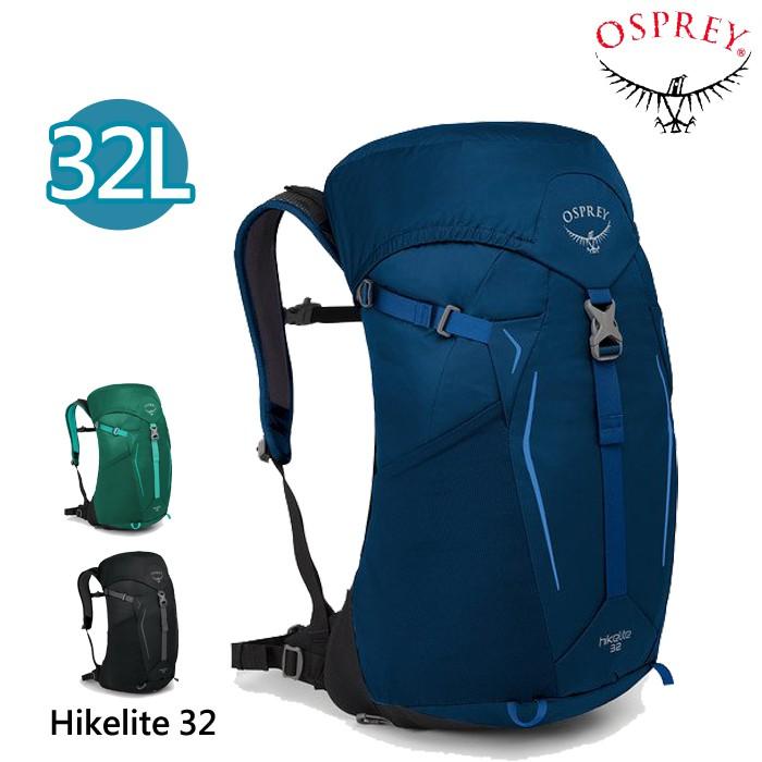 Osprey Hikelite 3色 32L 登山背包 休閒 旅行健行 後背包 附雨罩 Hikelite32綠野山房