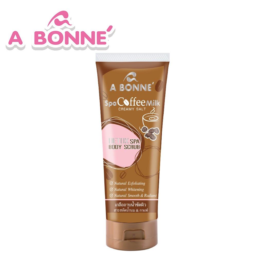 【A BONNE'】 咖啡SPA去角質沐浴鹽精華乳
