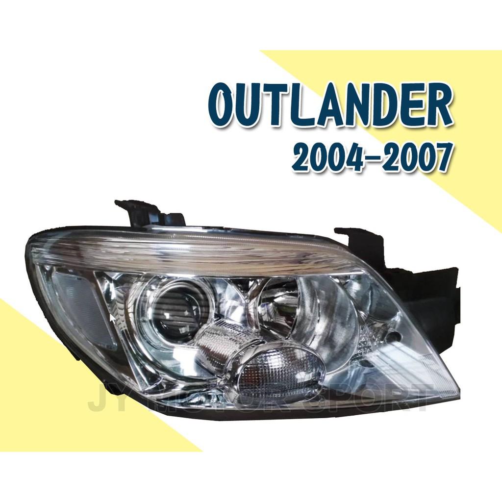》傑暘國際車身部品《全新 三菱 OUTLANDER 05 06 07 年 原廠型 晶鑽 大燈 頭燈
