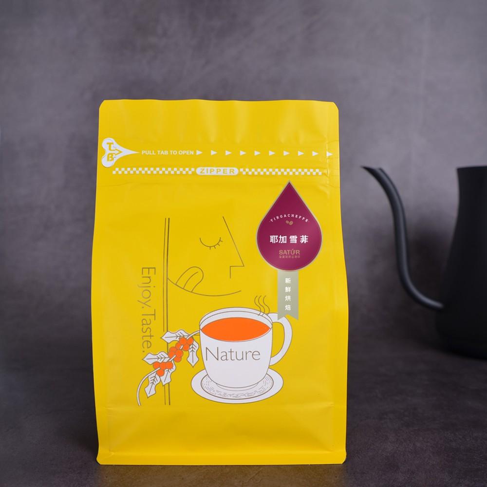 薩圖爾耶加雪菲(咖啡豆)  【大潤發】