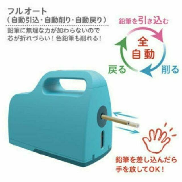日本 PACATTO DPS 自動 削鉛筆機 免換電池 可調筆尖 自動進退筆 電動削鉛筆 自動削筆機 充電款 開學