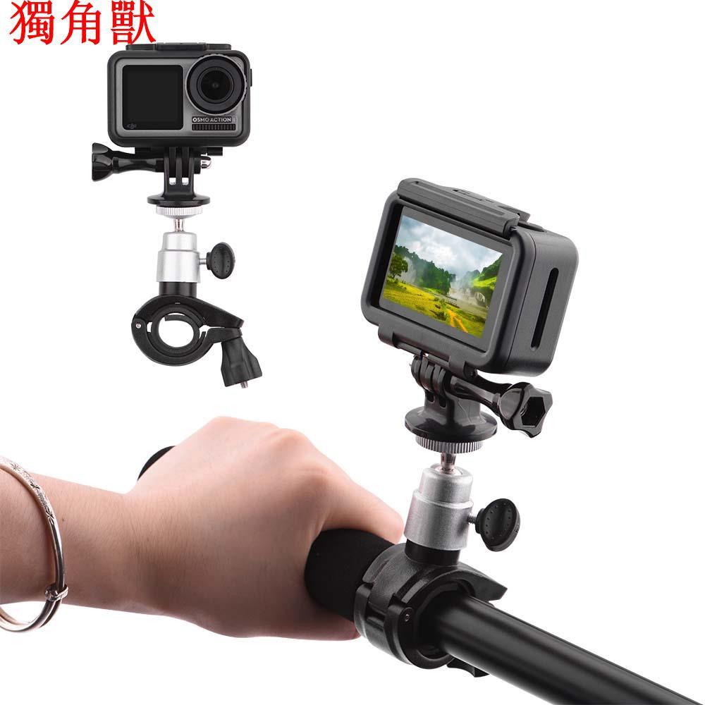 ION自行車支架 GoPro 8運動相機固定管夾 Insta360 ONE R自行車減震支架-獨角獸