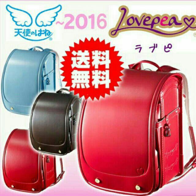 👼日本制👼SEIBAN👼天使之翼❤愛心加大款❤ 自動鎖/A4對應減壓護脊日本小學生書包(現貨x預購)