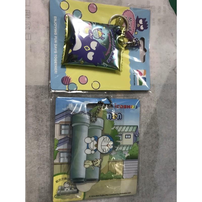 7-11  icash2.0 造型悠遊卡 #哆啦a夢#酷企鵝#味王味精七龍珠-悟空#牛奶糖#大同電鍋#拉拉熊
