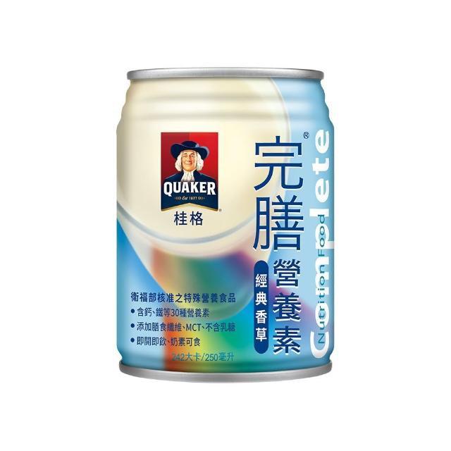 桂格 完膳營養素 經典香草 250mlx24罐 *運送過程難免凹罐故不退換 *