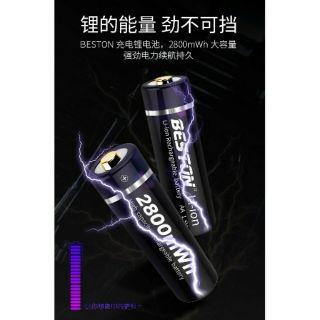 【台北現貨】佰仕通 BESTON 3號電池 4號電池 鋰電池 充電 1.5V 充電電池 AA電池 AAA電池 台南市