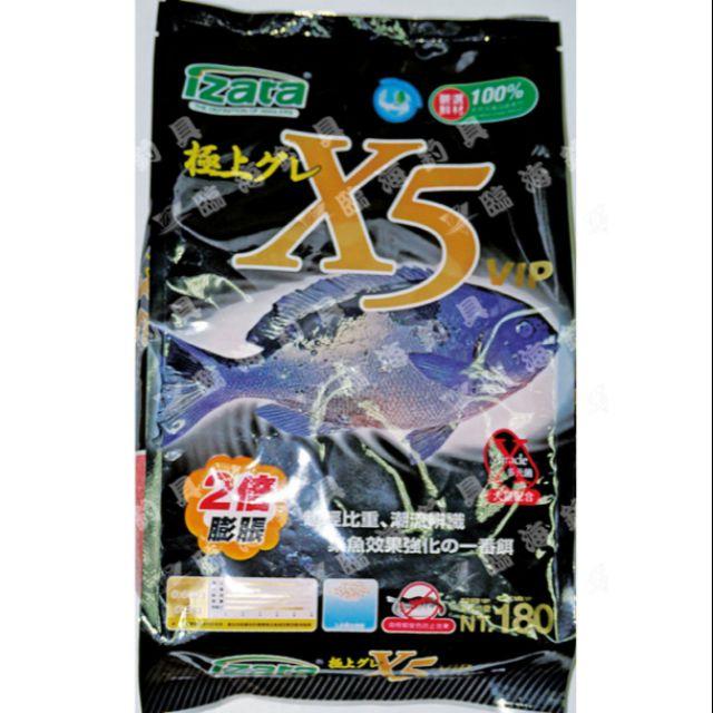 臨海釣具 24H營業/超商取貨限5公斤 凱萌 X5 VIP 1.6KG/包 黑毛誘餌 誘餌粉 磯釣/產品說明及規格請參考
