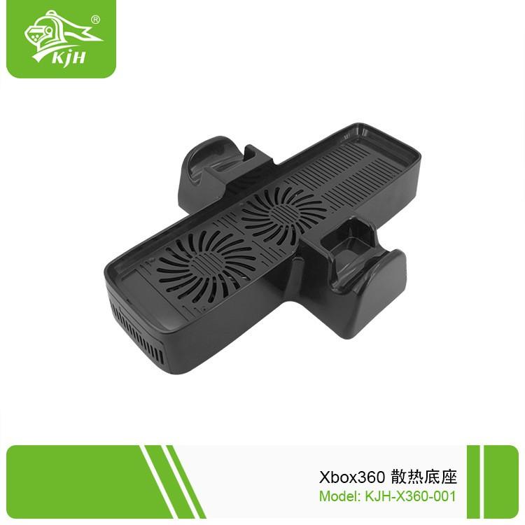 【熱點】 Xbox360 散熱風扇底座主機直立獨立研發點