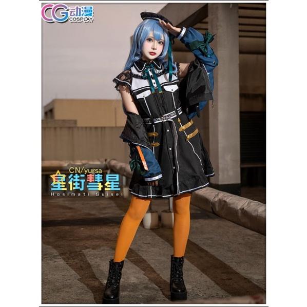 熙夢/CG家【Hololive】vtuber星街彗星 新裝 cos cosplay服裝訂製•預購代訂