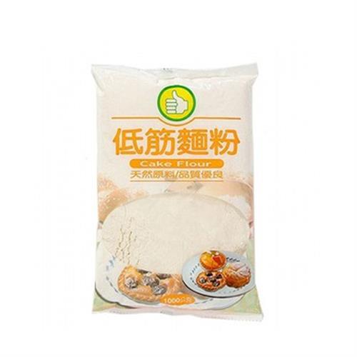 FP 低筋麵粉(1公斤/包)[大買家]