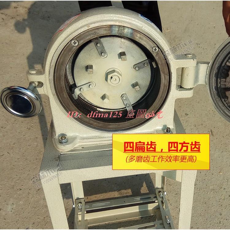 15型家用小型多功能玉米粉碎機飼料大米黃豆材磨粉機打粉機