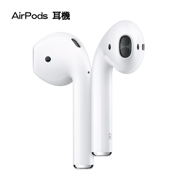 Apple AirPods 1代 2代 耳機 單耳 左耳 右耳 替換 現貨 當天出貨 刀鋒