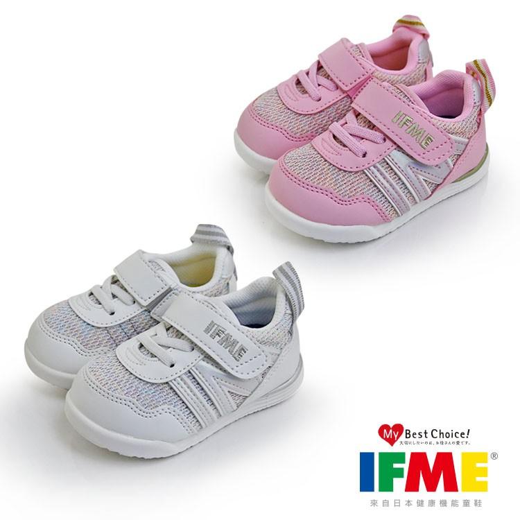 【日本IFME】機能童鞋 - 2色