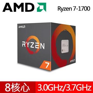 【全新現貨】r7 1700 r7 2700X AMD Ryzen 7 2700X 1700