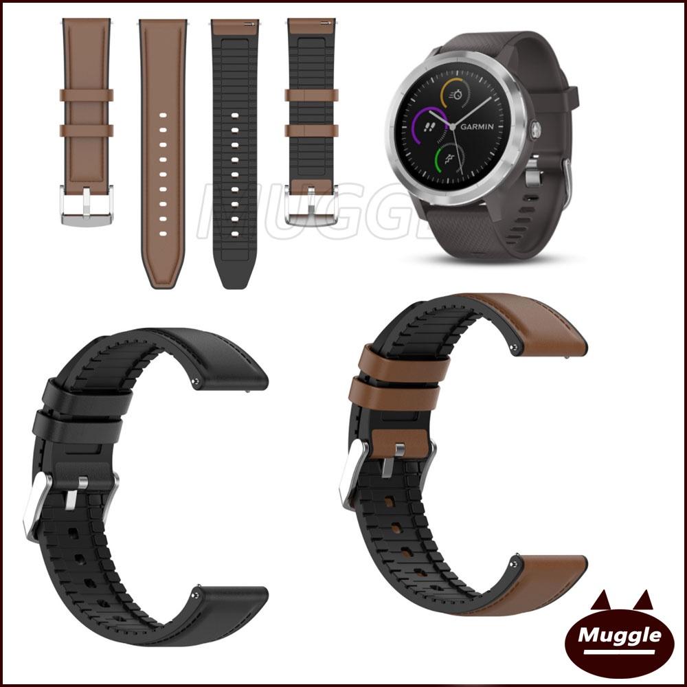 【現貨】佳明VIVOLIFE 智慧手錶皮革錶帶Garmin VIVOLIFE悠遊卡手錶錶帶 皮革錶帶