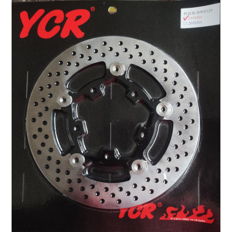 YCR 全新 245MM 浮動圓碟 浮動碟盤 勁戰/新勁戰/三代/四代勁戰/BWSR/FORCE後/SMAX後